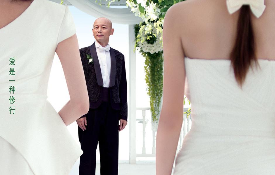 電視劇中倉央嘉措的詩—吳奇隆:步步驚心 @東南亞投資報告
