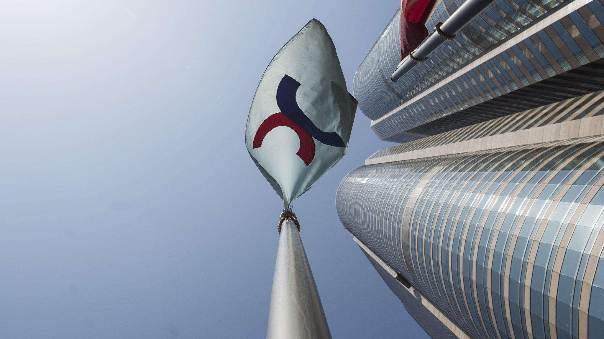 香港股市權值股懶人包 香港股票指標個股介紹整理 上4 海底撈國際控股,騰訊控股,太古地產 @東南亞投資報告