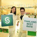 泰國曼谷如何換錢最划算? 泰銖在機場換還是市區換比較好?換錢懶人包推薦~~ @東南亞投資報告
