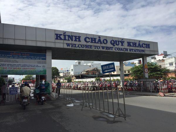 越南旅遊怎麼最省錢?新咖啡Sinh Tourist臥鋪觀光巴士 窮游自由行巴士 @東南亞投資報告