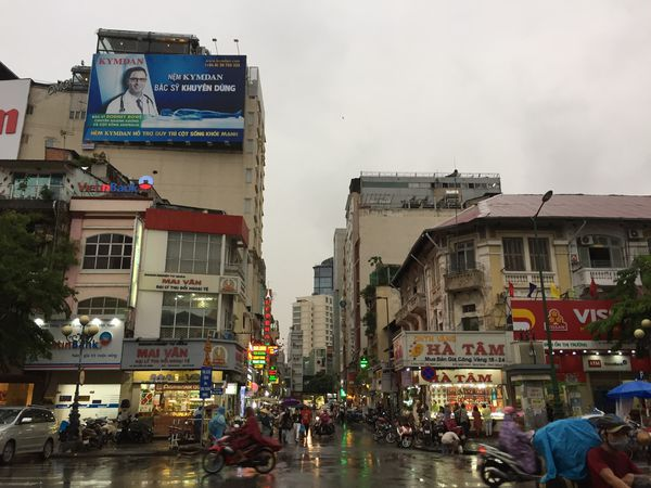 越南市區換錢所 @東南亞投資報告