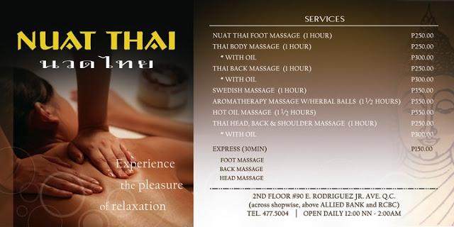 1547096146-6146651c7b211d9d35b40423b3cafea8 @東南亞投資報告