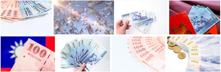 2019 緬甸如何換錢最划算?緬幣/緬元在機場換還是市區換比較好?換錢懶人包 @東南亞投資報告