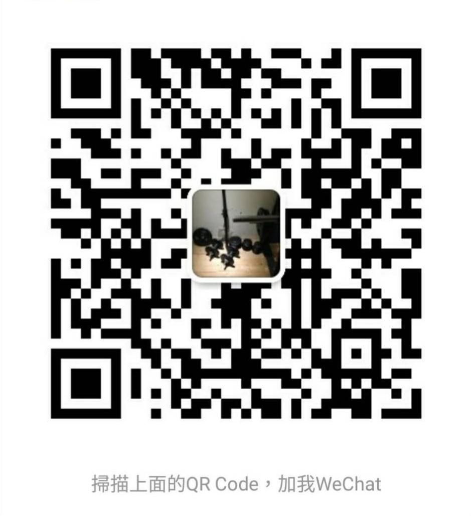 2019 越南頭頓自由行villa攻略 從胡志明市去頭頓兩天一夜小旅行度假好去處 @東南亞投資報告