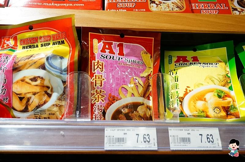 吉隆坡血拼必買排行榜   八大超人氣特色伴手禮大推薦—白咖啡、冬革阿里、馬蹄酥、肉骨茶、VINCCI @東南亞投資報告