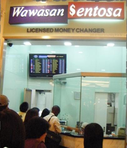 馬來西亞吉隆坡怎麼換錢最划算?市區機場換錢換馬幣推薦哪裡換錢大蒐集 @東南亞投資報告