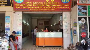 2020  柬埔寨吳哥窟暹粒如何換錢最划算? 柬幣在機場換還是市區換比較好?換錢懶人包 @東南亞投資報告