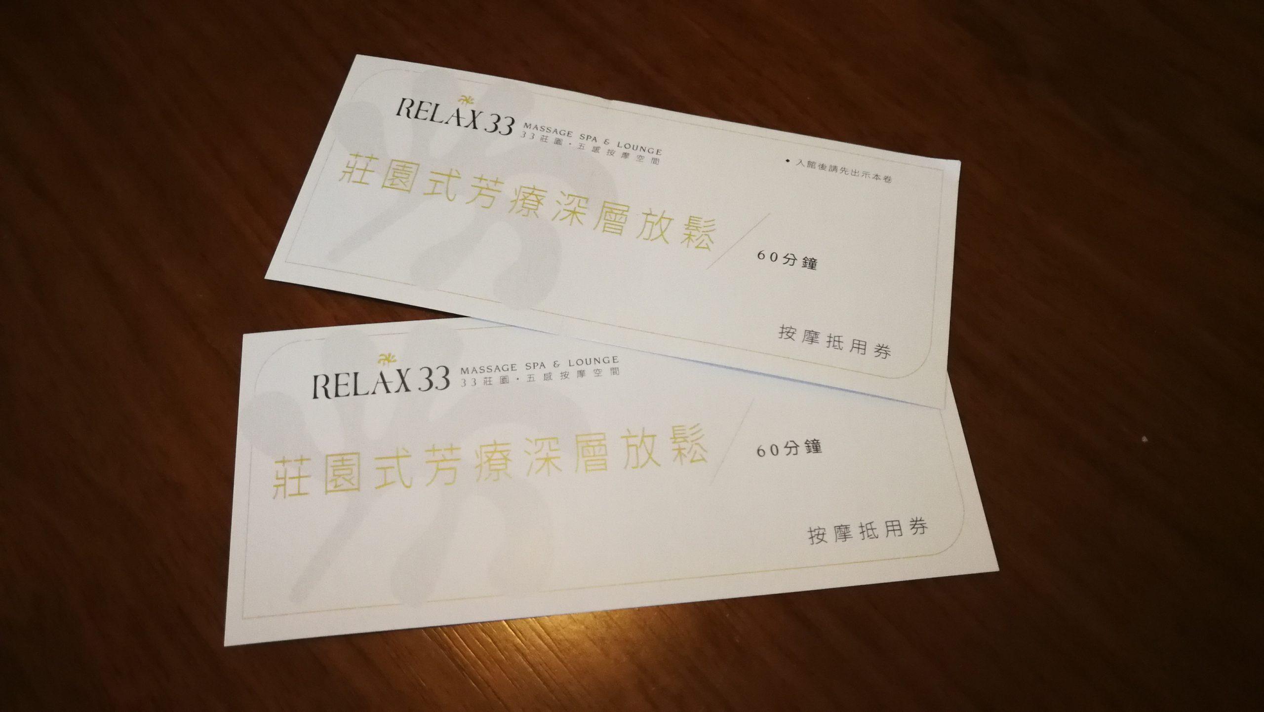 台北中山區 龍都酒樓 日本觀光客必去金貴的北京烤鴨名店 @東南亞投資報告