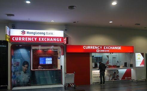 馬來西亞檳城如何換錢最划算?馬來幣在機場換還是市區換比較好?換錢懶人包 @東南亞投資報告