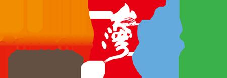 台灣那裡好玩呢?好用的旅遊APP帶領大家暢遊台灣 @東南亞投資報告