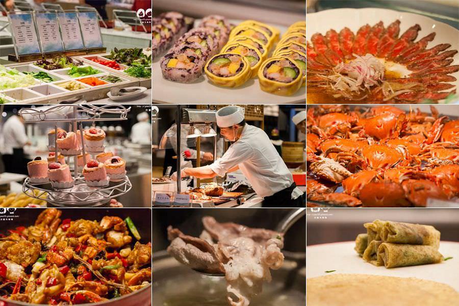 高雄最完整吃到飽餐廳推薦CP值排行榜TOP20(上)-林皇宮森林百匯、漢來海港餐廳、果然匯夢時代 @東南亞投資報告