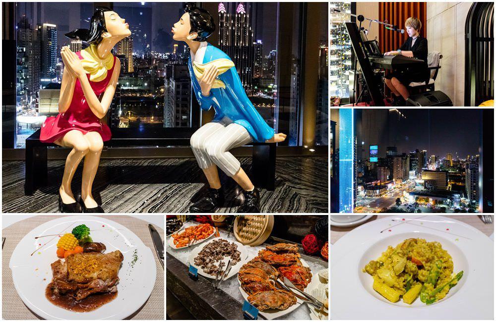 中永和鐵板燒 淘淘鐵板燒 四號公園旁cp值超高鐵板燒套餐餐廳推薦 @東南亞投資報告