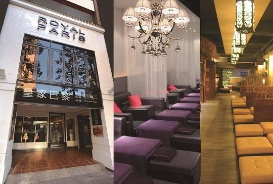 台北中山區從頭到腳全身按摩會館,十八大熱門平價店家,都在這!(上) @東南亞投資報告