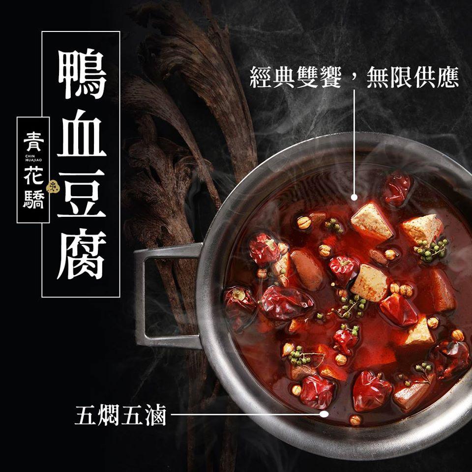 台北人氣火鍋店大PK,饕客名單一次蒐集。吃貨激推TOP20排行榜(上)—鼎王、養心殿、小紅莓、好食年代、詹記 @東南亞投資報告