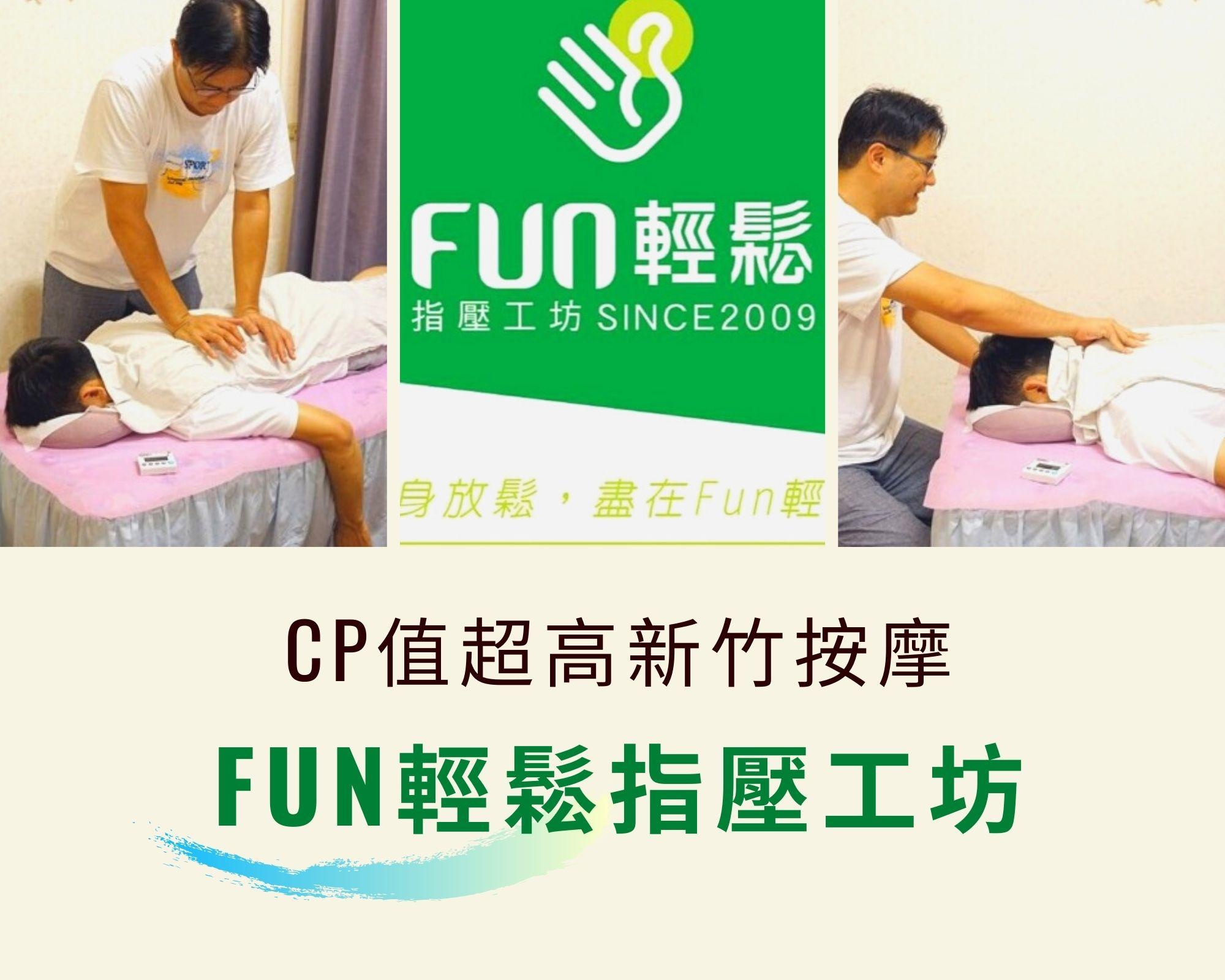 越南便宜海鮮在哪裡?胡志明市范五老街海鮮大排檔推薦懶人包整理-Ran Bien 8 @東南亞投資報告
