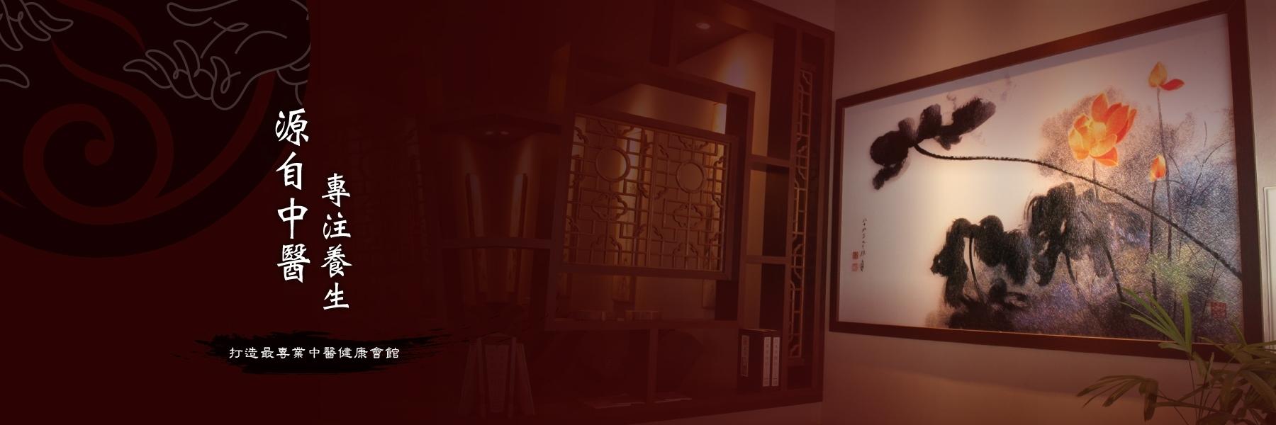新竹按摩SPA哪間推?口碑推薦排行榜TOP20(下)—竹北鄉親養生館、御仙堂、三沐養生館 @東南亞投資報告