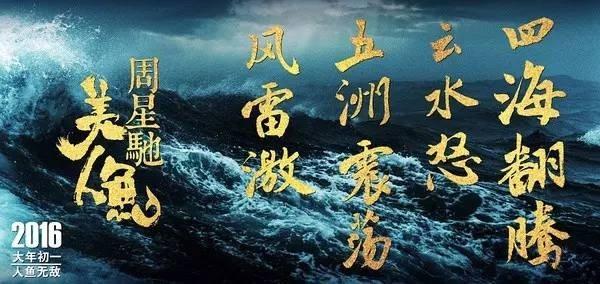 周星馳電影中的詩—唐伯虎點秋香,九品芝麻官,功夫 @東南亞投資報告